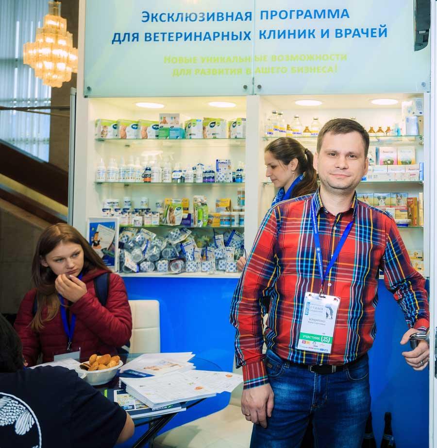 Ветеринарный конгресс 2017 - Александр Орловский