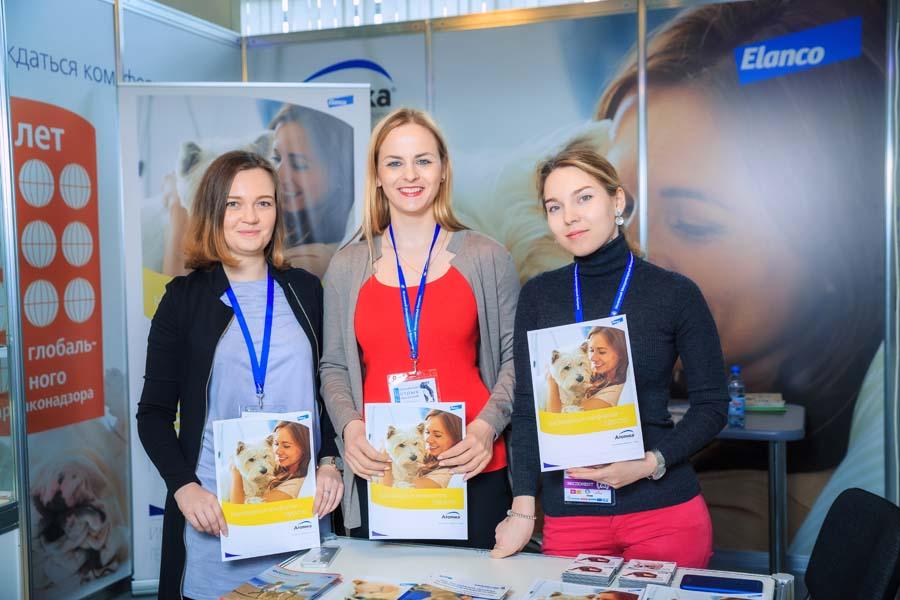 Ветеринарный конгресс 2017 - Atopica