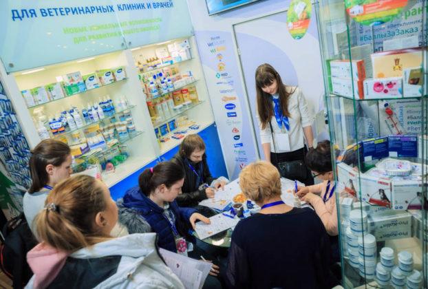 Конгресс ветеринарный в Москве в апреле