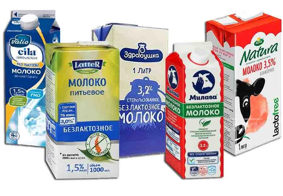 Какое молоко лучше для диеты